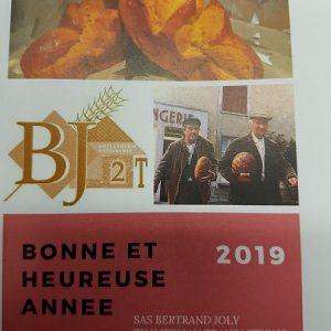 20190107_175519-300x300 Accueil