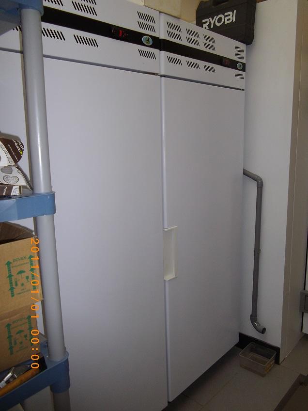 armoire-frigo Annonces